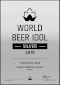 Plata World Beer Idol 2019. Strong Pale Lager.